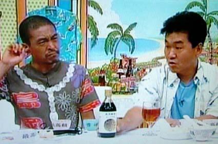 2004/06/17 日本テレビ 松紳 – ...