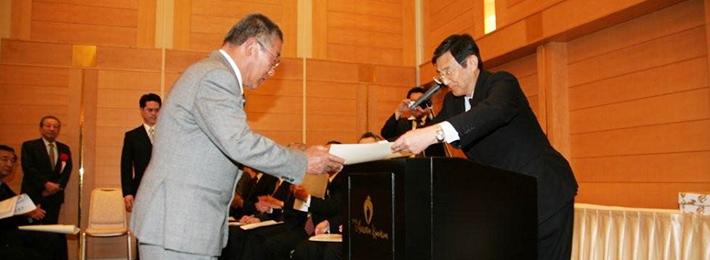 和歌山県知事より100年企業表彰4代目新古正義