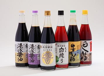 醤油ソフト