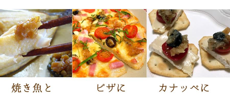 ピザやカナッペと