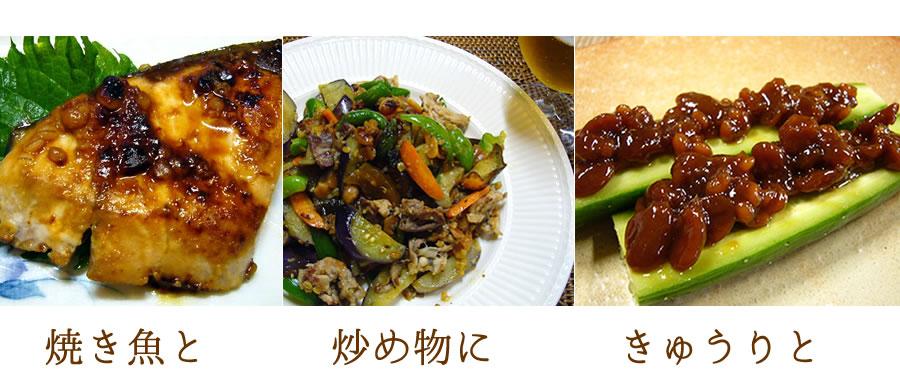 焼き魚と、炒め物に、きゅうりと
